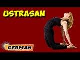 Ustrasana | Yoga für Anfänger | Yoga Asana For Heart & Tips | About Yoga in German