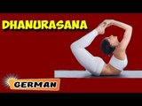Dhanurasana | Yoga für Anfänger | Yoga For Beginners & Tips | About Yoga in German
