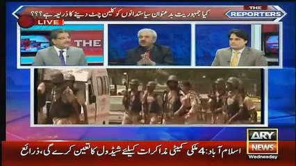 Chaudhry Nisar Is Helpless Bcoz Nawaz Zardari Have Nexus-Sami Ibrahim