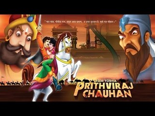 Prithviraj Chauhan | Animated Movie For Kids in Tamil
