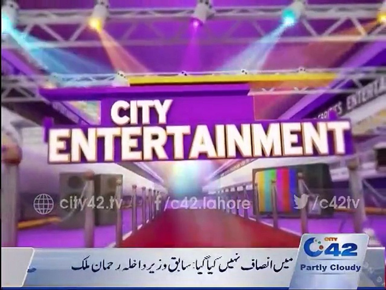 City Entertainment