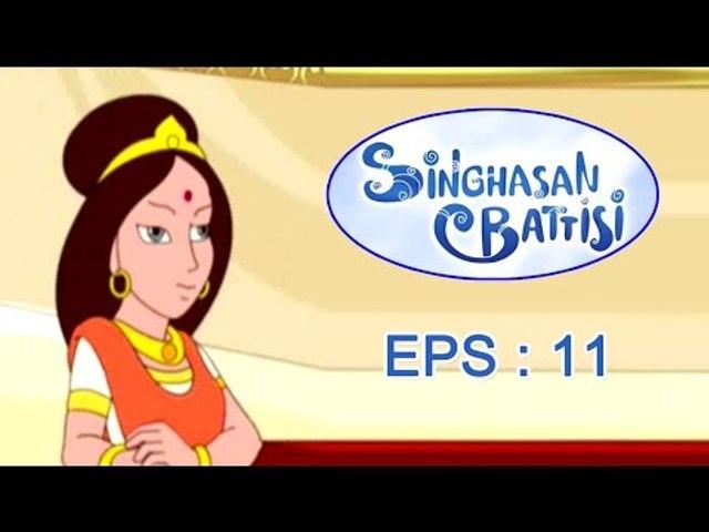 Singhasan Battisi - Raja Vikramaditya Story for Kids - Episode 11
