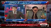Who Arranged Nawaz Modi Meeting-Sheikh Rasheed Discloses