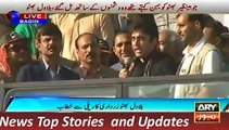 ARY News Headlines 18 November 2015, Geo Bilawal Bhutto Speech at Badeen Jalsa