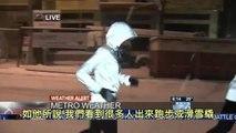 Les personnes interrogées ont exprimé sous la neige, adapté pour faire du Jogging, les prochaines secondes immédiatement claque le visage, Chinois sous-titres.