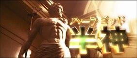 宮野真守吹替 「パーシー・ジャクソン:魔の海」TVCMギリシャ神話編15秒