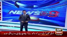 ARY News Headlines 1 January 2016, Local Body Election in Punjab And Sindh