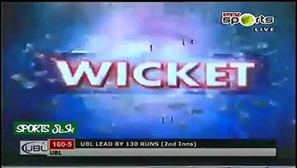 Bilawal Bhatti 8 Wickets in Quid-E-Azam Trophy Final 2015-16