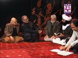 Pir Syed Naseer Ud Din Naseer Gillani Manqabat Ho Nahin Sakti Raqam Bint e Shah e Batha Ki Shan