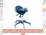 Black Premium Tilting Saddle Stool with Short Seat (Black Premium Tilting Saddle Stool Short