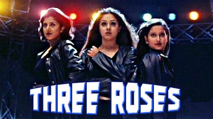 Three Roses | Tamil Full Movie | Rambha, Jyothika, Laila