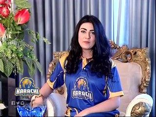 Sarah Khan - Kyun Ke Hum Hain Karachi Kings Dilon Ke Badshah