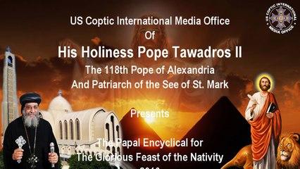 Message du Pape Tawadros II, Noel 2016