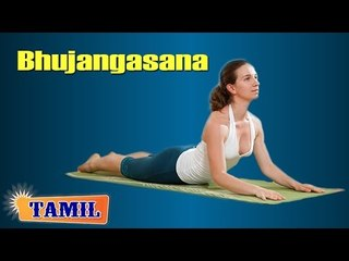 Bhujangasana For Stress Relief - To Bust Stress - Treatment, Tips & Cure in Tamil