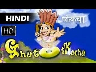 Ghatothkacha | Animated Movie For Kids | घटोत्कच Movie in Hindi