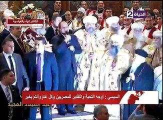 Visite d'El Sisi au Noel Copte 2016 a la Cathédrale du Caire
