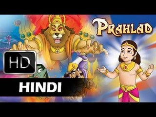Prahlad Movie | भक्त प्रहलाद In Hindi | Animated Movie For Kids