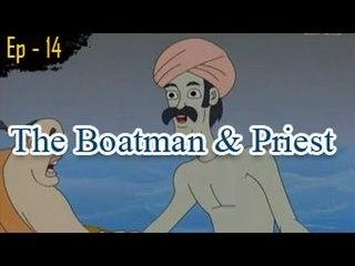 The Boatman & Priest | The Grandpa's Stories English