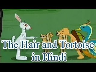 Panchatantra tales In Hindi | The Hare and Tortoise | Animated Story for Kids