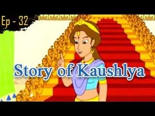 Sinhasan Battisi - Episode No 32 - Hindi Stories for Kids