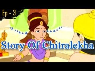 Sinhasan Battisi - Episode No 3 - Hindi Stories for Kids