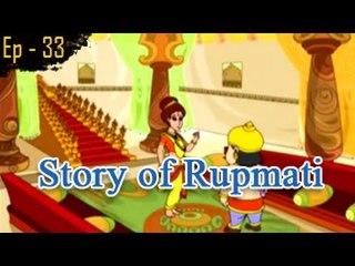 Sinhasan Battisi - Episode No 33 - Hindi Stories for Kids