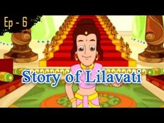 Sinhasan Battisi - Episode No 6 - Hindi Stories for Kids