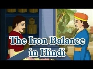 Panchatantra tales In Hindi | The Rats Who Ate The Iron Balance | Animated Story for Kids
