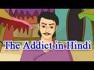 The Addict in Hindi   Vikram & Betal Tales   Stories for Kids