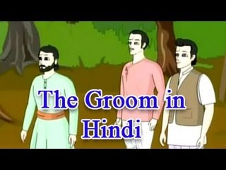 The Groom in Hindi | Vikram & Betal Tales | Stories for Kids