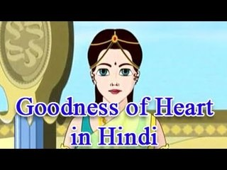 Goodness of Heart in Hindi | Vikram & Betal Tales | Stories for Kids