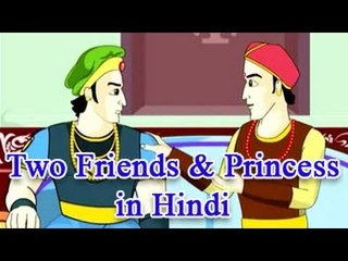 Two Friends and Princess in Hindi | Vikram & Betal Tales | Stories for Kids