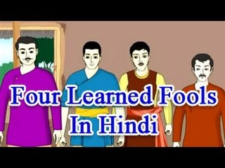 Four Learned Fools in Hindi | Vikram & Betal Tales | Stories for Kids
