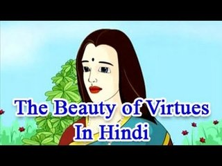 The Beauty of Virtues in Hindi | Vikram & Betal Tales | Stories for Kids