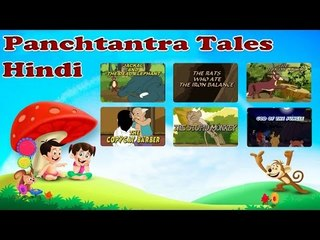Panchatantra Tales In Hindi | Animated Stories For Kids | Vol 4