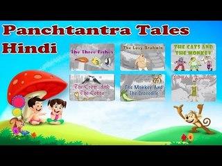 Panchtantra Tales of Wonderful Stories Hindi JukeBox 1