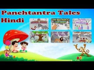 Panchtantra Tales of Wonderful Stories Hindi JukeBox 3