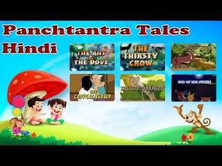 Panchatantra Tales In Hindi | Animated Stories For Kids | Vol 3