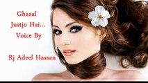 Justjoo hai Gunaahon ki By Rj Adeel  Sad Urdu Poetry  Hindi Poetry  Romantic Poetry  wasi shah  Mohsin Naqvi  Poetry 