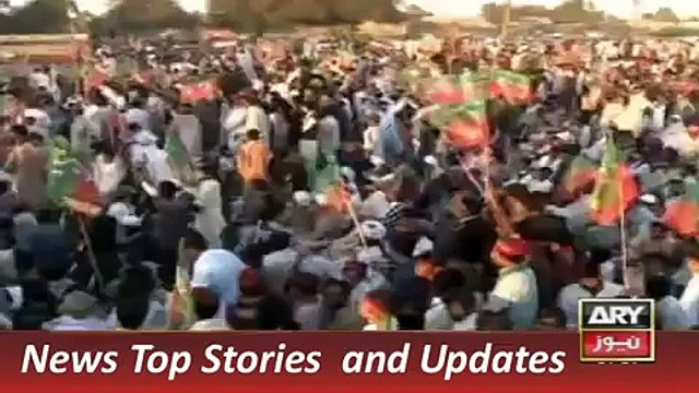 ARY News Headlines 16 November 2015, Detail Report on Imran Khan Minawali Visit