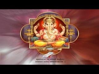 Gan Ganapataye Namo Namah - Lord Ganesh Mantra