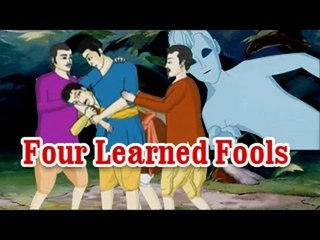 Vikram Betal - Four Learned Fools - English Stories For Kids