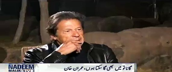 Have you learned anything from Divorce, would you like to cry as well like Reham ? Watch IK's amazing answer