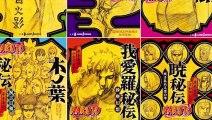 Naruto 201Explained! Itachi Anime Episodes! Boruto Manga & Kaguya Final Fight Arc? ナルト疾風伝  Funniest Videos Ever