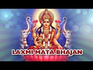 Laxmi Maa - Navratri Special Gujarati Songs and Aarti