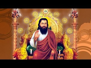Shri Ravidas Chalisa - Full Song - With Lyrics