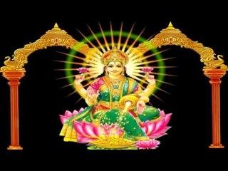 Goddess Mahalakshmi Mantra | Exclusive