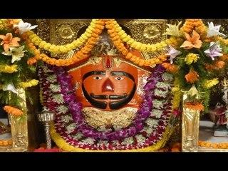 Hindu Religion - God Balaji Exclusive Mantra
