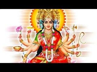 Shri Gayatri Mata Chalisa - Full Song - With Lyrics