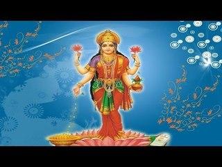 Mahalaxmi Namo Namh - Laxmi Mantra